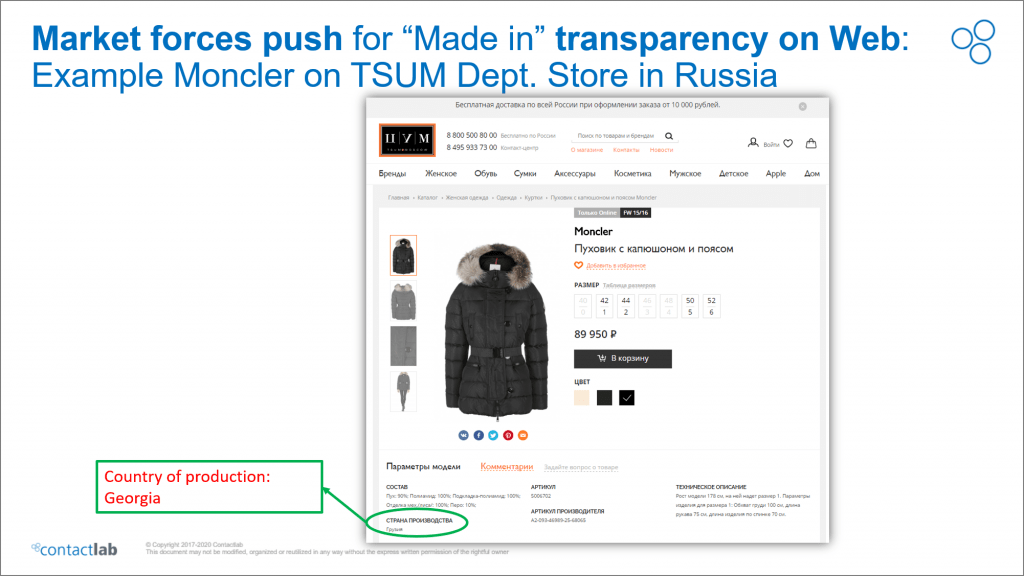 Made in transparency pushed by market