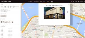 Fashion_Luxury_Insights_Korea_LV