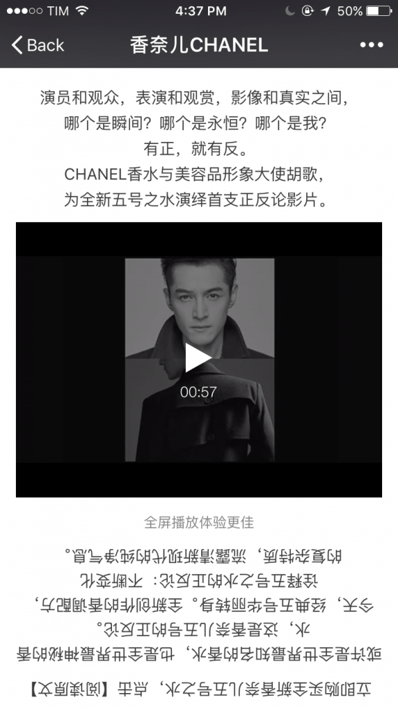 Chanel - No.5 ad campaign video with Actor Hu Ge