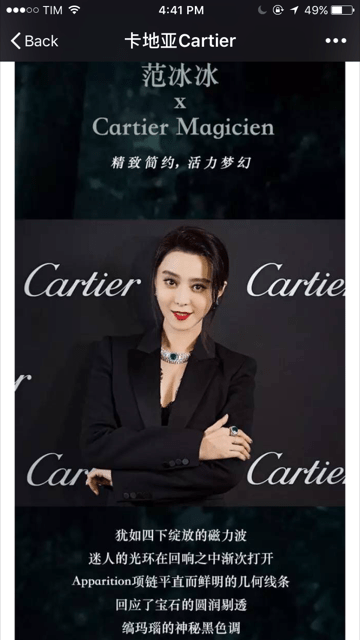 Cartier - Actress Fan bingbing attended at Cartier Magicien Jewelry Exhibition in Shanghai