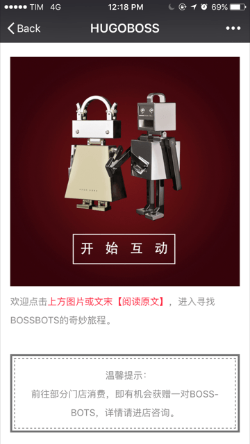 Hugo Boss - Bossbots Campaign with game