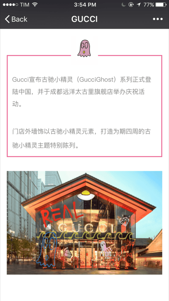 Gucci - Gucci 'Ghost' events in Chengdu