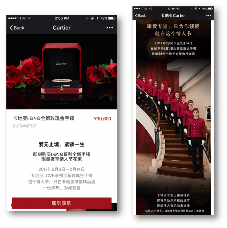 Cartier - Limited Valentine Offer on WeChat, 2017