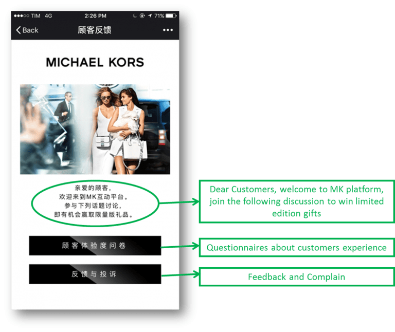 Michael Kors - Questionnaires on WeChat