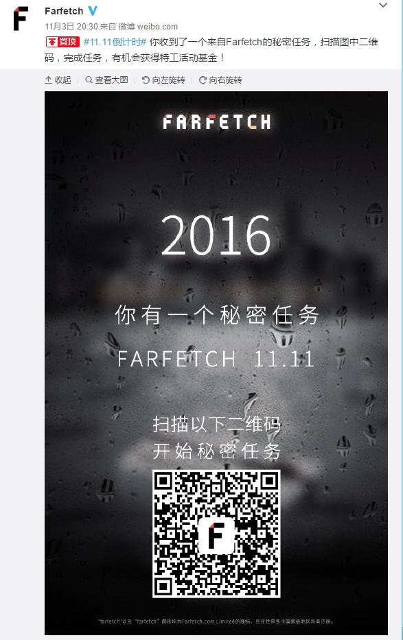 farfetch-weibo