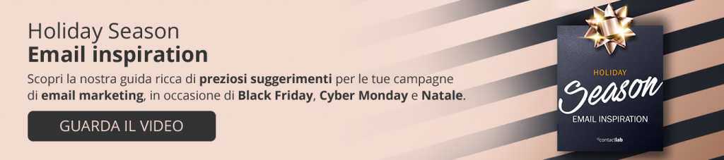 holiday_season_2019_email_marketing_best_practice